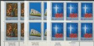 SG 1324-6 Christmas 1983 set of 3 plate blocks of 6 (NF1/154)